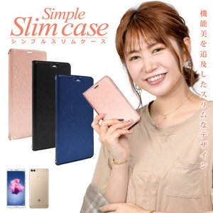 HUAWEI nova lite 2 専用 手帳型 ケース カバー Slim SIMPLE スリム ...