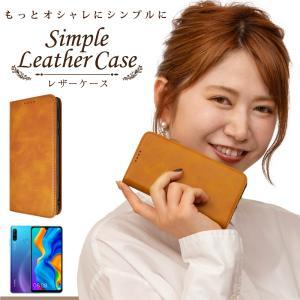 ※ご購入時に色を選択してください。  ★☆★☆ワンランク上の上質感を手帳ケースに込めて☆★☆★ sh...