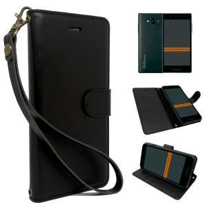 Qua phone QX KYV42 / UQmobile DIGNO V 手帳型 黒色 PUレザー シンプル ブラック ケース カバー ビンテージストラップ付 カード収納あり 手帳カバー|shizukawill