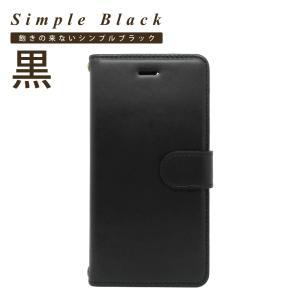 Qua phone QX KYV42 / UQmobile DIGNO V 手帳型 黒色 PUレザー シンプル ブラック ケース カバー ビンテージストラップ付 カード収納あり 手帳カバー|shizukawill|02