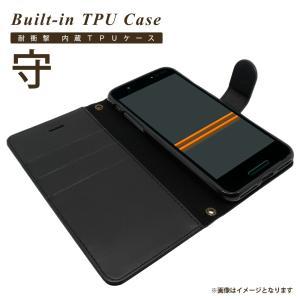 Qua phone QX KYV42 / UQmobile DIGNO V 手帳型 黒色 PUレザー シンプル ブラック ケース カバー ビンテージストラップ付 カード収納あり 手帳カバー|shizukawill|03