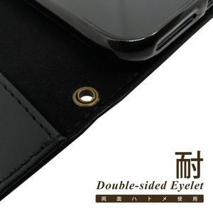 Qua phone QX KYV42 / UQmobile DIGNO V 手帳型 黒色 PUレザー シンプル ブラック ケース カバー ビンテージストラップ付 カード収納あり 手帳カバー|shizukawill|06