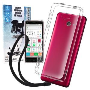 かんたんスマホ2 Y!mobile A001KC BASIO4 KYV47 高透明 耐衝撃 防指紋 ...
