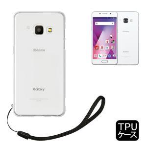 Samsung サムスン Galaxy Feel SC-04J ケース カバー TPU ケース ソフ...