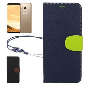 Samsung サムスン Galaxy S8+ SC-03J SCV35 専用 手帳型 ケース カバ...