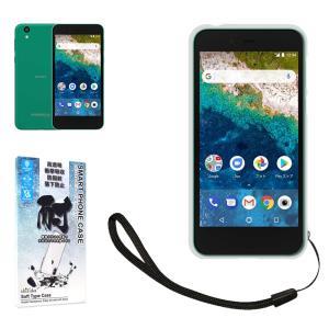 Softbank ソフトバンク Android One S3 専用 高透明 耐衝撃 衝撃吸収 ストラップ付 TPU ソフト クリア ケース カバー Y!mobile android one S3|shizukawill