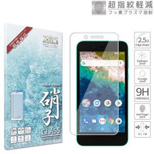 Android One S3 フィルム 日本板硝子 硬度9H 耐衝撃 ガラスフィルム 防指紋 高透過...