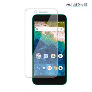 Android One S3 フィルム 日本板硝子 硬度9H 耐衝撃 ガラスフィルム 防指紋 高透過 液晶保護ガラス Y!mobile アンドロイド ワン S3 フィルム|shizukawill|02