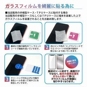 Android One S3 フィルム 日本板硝子 硬度9H 耐衝撃 ガラスフィルム 防指紋 高透過 液晶保護ガラス Y!mobile アンドロイド ワン S3 フィルム|shizukawill|07