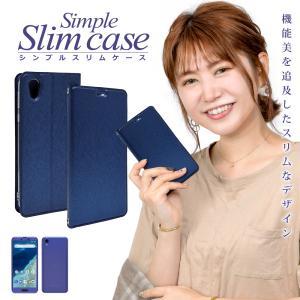 Android One X4 専用 手帳型 ケース カバー Slim Deep Blue スリム ケース ブルー色 カード収納 ストラップホール Y!mobile アンドロイド ワン X4 手帳|shizukawill