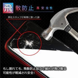 AQUOS R2 compact 日本旭硝子 フルカバー 保護フィルム 硬度9H 耐衝撃 ガラスフィルム ソフトバンク アクオスR2 コンパクト 液晶フィルム 黒色 白色|shizukawill|06