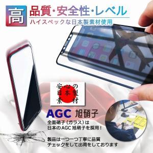 AQUOS R2 compact 日本旭硝子 フルカバー 保護フィルム 硬度9H 耐衝撃 ガラスフィルム ソフトバンク アクオスR2 コンパクト 液晶フィルム 黒色 白色|shizukawill|07