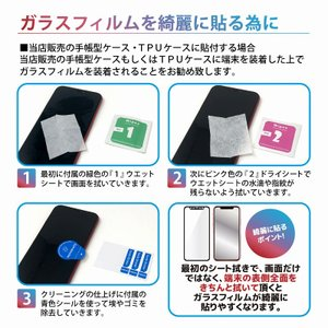 AQUOS R2 compact 日本旭硝子 フルカバー 保護フィルム 硬度9H 耐衝撃 ガラスフィルム ソフトバンク アクオスR2 コンパクト 液晶フィルム 黒色 白色|shizukawill|08
