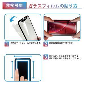 AQUOS R2 compact 日本旭硝子 フルカバー 保護フィルム 硬度9H 耐衝撃 ガラスフィルム ソフトバンク アクオスR2 コンパクト 液晶フィルム 黒色 白色|shizukawill|09