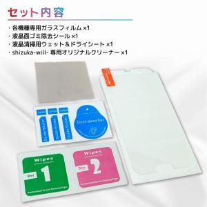 AQUOS R2 compact 日本旭硝子 フルカバー 保護フィルム 硬度9H 耐衝撃 ガラスフィルム ソフトバンク アクオスR2 コンパクト 液晶フィルム 黒色 白色|shizukawill|10