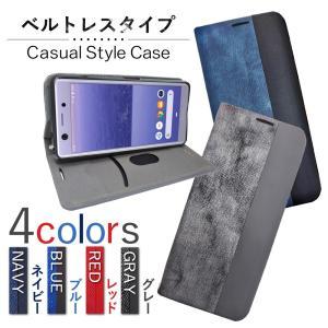 Xperia Ace docomo SO-02L 手帳型 ケース カバー シンプル ケース 全4色 カード収納 ストラップホール有 ドコモ エクスペリア エース SO02L 手帳 スマホケース|shizukawill
