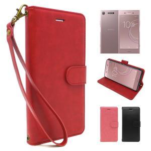 Xperia XZ1 SO-01K SOV36 701SO 専用 手帳型 赤色 PUレザー レッド クイーン ケース カバー ビンテージストラップ付 カード収納あり XZ1ケース XZ1 スマホケース