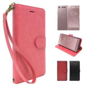 Xperia XZ1 SO-01K SOV36 701SO 専用 手帳型 ピンク色 PUレザー サクラ ドロップ ケース カバー ビンテージストラップ付 カード収納 XZ1ケース XZ1スマホケース