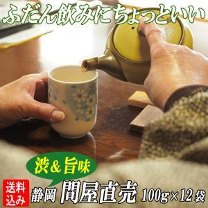 普通煎茶・中級 100g×12袋 静岡茶 送料無料 深むし茶 お茶 日本茶 深蒸し茶|shizuoka-cha