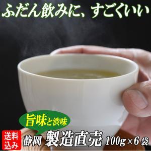 上煎茶・上級 100g×6袋 静岡茶 送料無料 深むし茶 お茶 日本茶 深蒸し茶|shizuoka-cha