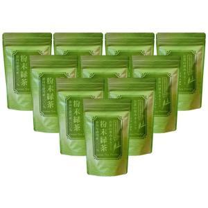粉末緑茶 パウダー 粉茶 200g10袋 静岡県掛川産 送料無料 沖縄離島除く shizuoka-tea