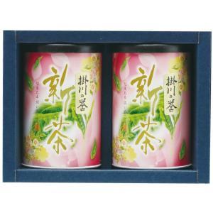 母の日 新茶 静岡茶 掛川茶 ギフト 掛川の誉 100g×2缶セット ラッピング有り 発売は2021...