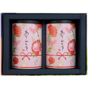 母の日 新茶 静岡茶 深蒸し 掛川茶 ギフト 100g×2缶セット(箱入・包装有)(発売は2021年...