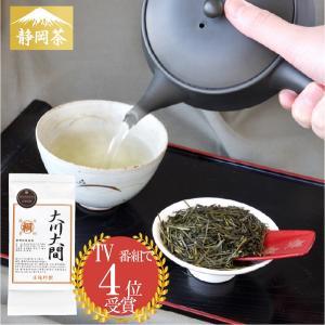 2018年産『大川大間〜おおかわおおま〜』100g 高品質 高級緑茶 日本茶 煎茶 お茶の葉桐|shizuokahagiricha