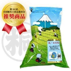 「富士のお茶」150g お茶の葉桐 富士山麗からの贈り物 番茶 緑茶 日本茶 静岡のお茶屋 shizuokahagiricha