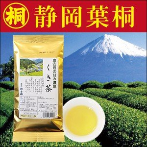 「奥安倍甘みくき茶100g」 お茶の葉桐 棒茶 焙烙(ほうろく)用にもおすすめ茶葉 緑茶 茎茶 静岡のお茶屋|shizuokahagiricha