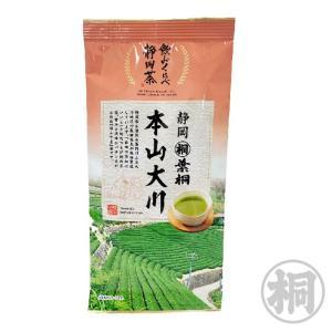 「本山大川」100g お茶の葉桐 焙烙(ほうろく)用にもおすすめ茶葉 緑茶 煎茶 日本茶 静岡茶 お茶っ葉 おちゃっぱ|shizuokahagiricha