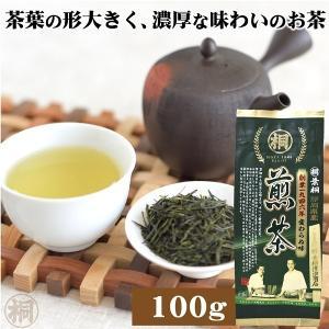 「マル桐煎茶」100g お茶の葉桐 静岡産伝統製法のお茶 緑茶 煎茶 日本茶 静岡茶 茶葉 お茶っ葉 おちゃっぱ|shizuokahagiricha