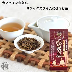 「マル桐ほうじ茶」100g お茶の葉桐 葉焙じ茶 茶葉 静岡茶 日本茶 お茶っ葉 おちゃっぱ 静岡のお茶屋