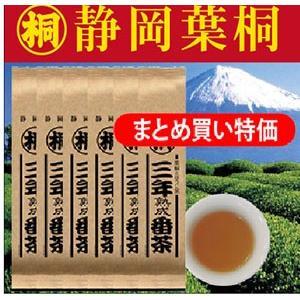 「三年熟成番茶 120g 6本セット」 ほうじ茶 茶葉 茎焙茶 お茶の葉桐 棒焙じ茶リーフタイプ 静岡のお茶屋