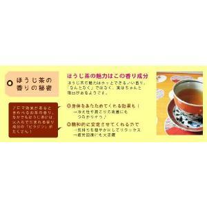 「三年熟成番茶 120g」 お茶の葉桐 棒焙じ茶リーフタイプ ほうじ茶 茶葉 棒焙茶 静岡のお茶屋|shizuokahagiricha|04