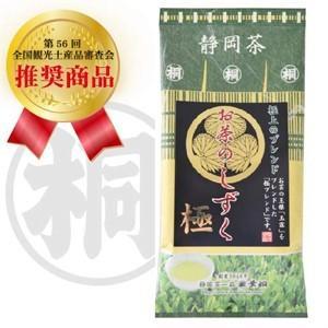 「お茶のしずく 極」真の日本茶を 静岡茶の葉桐 煎茶 緑茶 静岡茶 新商品  shizuokahagiricha