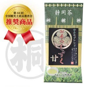 「お茶のしずく 甘」 濃厚な甘みの「かぶせ茶」をブレンド 静岡茶の葉桐 煎茶 緑茶 静岡茶 新商品  shizuokahagiricha