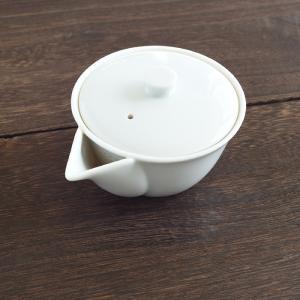「白磁の宝瓶(ほうひん)」おしゃれ 便利な急須 煎茶茶器 和食器 お茶の葉桐 静岡のお茶屋 美濃焼 日本製|shizuokahagiricha