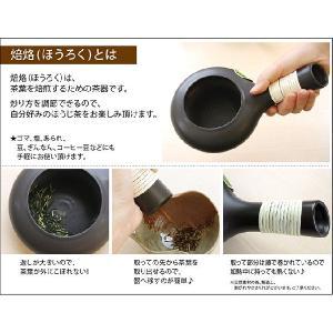 焙烙 ほうろく お茶の葉桐 今話題の茶器 自宅で簡単ほうじ茶作り 静岡のお茶屋|shizuokahagiricha|02