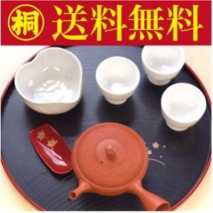 「玉光 朱泥平丸 夕雲(ゆうぐも)急須セット」お茶の葉桐 常滑焼急須茶器セット 茶葉・湯呑み・湯冷まし付き|shizuokahagiricha