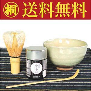「はじめての抹茶セット」森川緑粉引き抹茶茶碗 抹茶 器 茶道具 茶碗セット お茶の葉桐|shizuokahagiricha