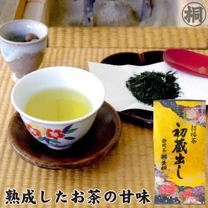 招福茶初蔵出し 80g 静岡茶 縁起物 ギフト 煎茶 日本茶 緑茶 お茶 shizuokahagiricha