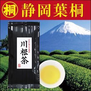 「川根茶」100g お茶の葉桐 日本三大銘茶産のお茶 煎茶 静岡茶 緑茶 日本茶 茶葉 お茶っ葉 おちゃっぱ|shizuokahagiricha