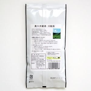 「川根茶」100g お茶の葉桐 日本三大銘茶産のお茶 煎茶 静岡茶 緑茶 日本茶 茶葉 お茶っ葉 おちゃっぱ|shizuokahagiricha|02
