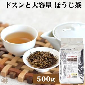 「マンモスほうじ茶」ドスンと500g 大容量 お茶の葉桐 葉ほうじ茶 お買い得 葉焙じ茶 日本茶 静岡茶 静岡のお茶屋 お得|shizuokahagiricha