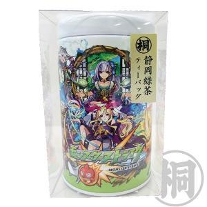 葉桐モンスターストライク缶 ティーバッグ入 2g×10個入り 静岡煎茶 タグ付き 販売中 shizuokahagiricha