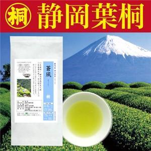 『蒼風(そうふう)二番茶100g』2018年産 お茶の葉桐 高機能品種茶煎茶 緑茶 日本茶 茶葉 静岡茶 氷水出し緑茶にもおすすめ|shizuokahagiricha