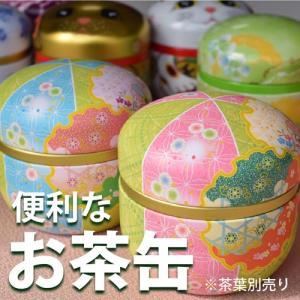 選べる「かわいい お茶缶」 1本入りかわいいお茶缶 お茶は別売り お茶の葉桐 開店祝い 招き猫 だるま 鈴子缶 お手玉 毬缶|shizuokahagiricha