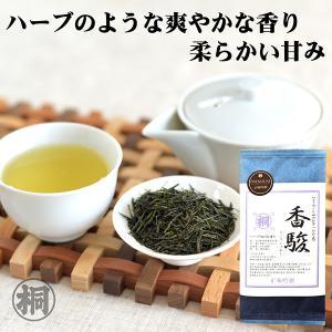 【21年産完売】『香駿〜こうしゅん〜』100g PREMIUM〜正味吟撰〜お茶の葉桐 ほんのりハーブのような香り期待の新品種 2021年産 お煎茶 シングルオリジン shizuokahagiricha
