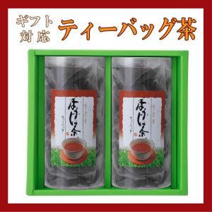 ほうじ茶ティーバッグ35包 2本/贈り物ギフト|shizuokaochaya